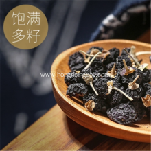 Black Goji Dried Berry